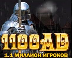 Играть 1100AD Онлайн