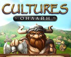 Cultures Онлайн - игра про викингов