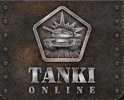 Играть Танки Онлайн